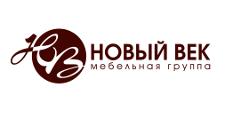Салон мебели «Новый век», г. Старопышминск