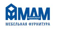 Розничный поставщик комплектующих «МДМ-Комплект», г. Омск