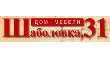 Салон мебели «Шаболовка, 31», г. Москва