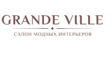 Салон мебели «Grande Ville», г. Самара