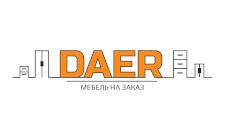 Изготовление мебели на заказ «DAER», г. Оренбург