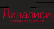 Салон мебели «Диналиси», г. Тюмень