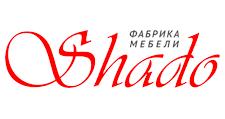 Мебельная фабрика «Шадо», г. Волгоград