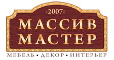 Мебельная фабрика «Массив мастер», г. Екатеринбург