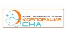 Мебельная фабрика «Корпорация сна», г. Шахты