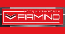 Салон мебели «Фирмино», г. Челябинск