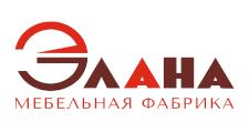 Мебельная фабрика «Элана», г. Краснодар