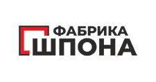 Оптовый поставщик комплектующих «Фабрика шпона», г. Екатеринбург