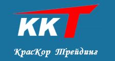 Розничный поставщик комплектующих «Краскор Трейдинг», г. Красноярск