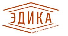 Изготовление мебели на заказ «Эдика», г. Тюмень