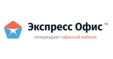 Интернет-магазин «Экспресс офис», г. Краснодар