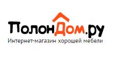 Интернет-магазин «ПолонДом.ру», г. Екатеринбург