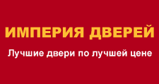Мебельный магазин «Империя дверей», г. Челябинск