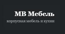 Изготовление мебели на заказ «МВ Мебель», г. Ставрополь
