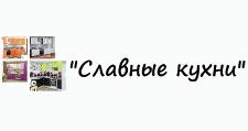 Мебельная фабрика «Славные кухни (ИП Ларин В.Н.)»