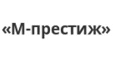 Изготовление мебели на заказ «М-престиж», г. Томск