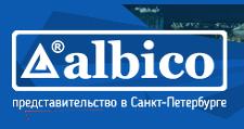 Розничный поставщик комплектующих «Альбико», г. Санкт-Петербург