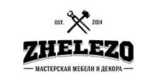 Изготовление мебели на заказ «Zhelezo», г. Казань