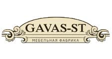 Мебельная фабрика «Gavas-St», г. Ставрополь