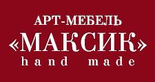 Мебельная фабрика «Максик», г. Калининград