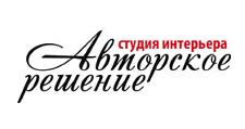 Интернет-магазин «Авторское решение», г. Челябинск