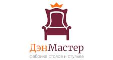 Мебельная фабрика «ДэнМастер», г. Димитровград