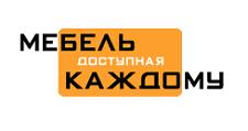 Салон мебели «Мебель Доступная Каждому», г. Калуга