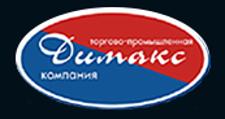 Изготовление мебели на заказ «Димакс», г. Кемерово