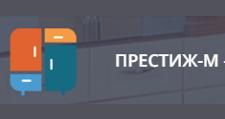 Изготовление мебели на заказ «Престиж-М», г. Северодвинск