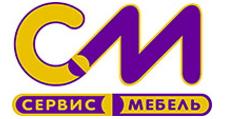 Мебельная фабрика «Сервис Мебель», г. Курган