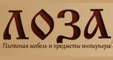 Салон мебели «Лоза», г. Томск