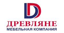 Изготовление мебели на заказ «Древляне», г. Заречный
