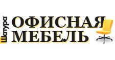 Салон мебели «Офисная мебель», г. Томск