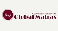 Мебельная фабрика «Global Matras», г. Казань