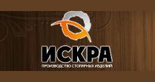 Изготовление мебели на заказ «Искра», г. Новокузнецк
