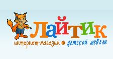 Интернет-магазин «Лайтик», г. Санкт-Петербург