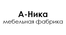 Мебельная фабрика «А-Ника»