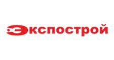 ТЦ мебели «Экспострой», г. Петропавловск-Камчатский