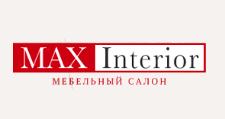 Салон мебели «MaxInterior», г. Белгород