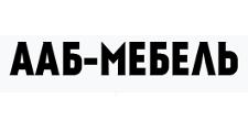 Интернет-магазин «ААБ-Мебель», г. Кемерово