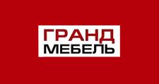 Салон мебели «Гранд мебель», г. Владикавказ