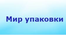 Оптовый поставщик комплектующих «Мир Упаковки», г. Москва