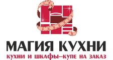 Мебельная фабрика «Магия кухни», г. Калининград