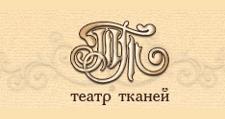 Оптовый поставщик комплектующих «Театр Тканей», г. Москва