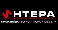 Мебельная фабрика «Интера», г. Ковров
