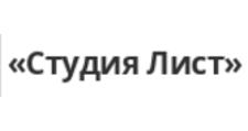 Изготовление мебели на заказ «Студия Лист», г. Томск