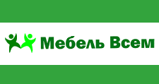 Интернет-магазин «Мебель Всем», г. Балашиха