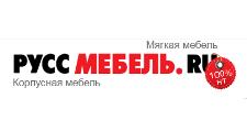 Интернет-магазин «РуссМебель», г. Владимир