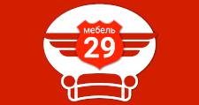 Мебельная фабрика «Мягкая мебель 29», г. Новодвинск