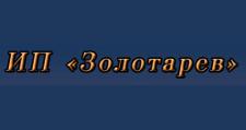 Изготовление мебели на заказ «ИП Золотарев А.Н.», г. Тамбов